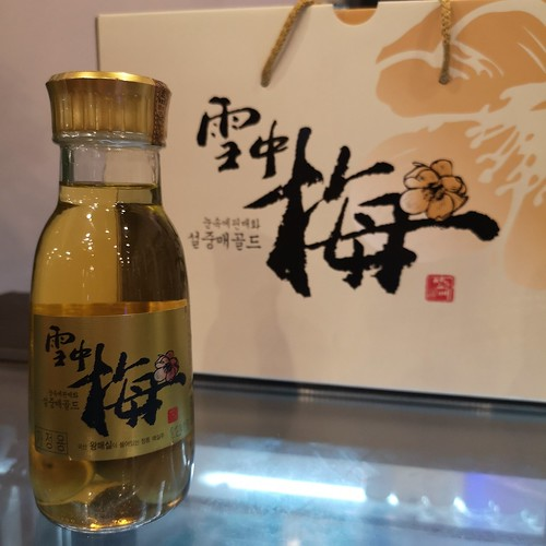 Korean 24K Plum Wine Available at Gangnam in Davao Cafe & Restaurant IMG_20190427_192539