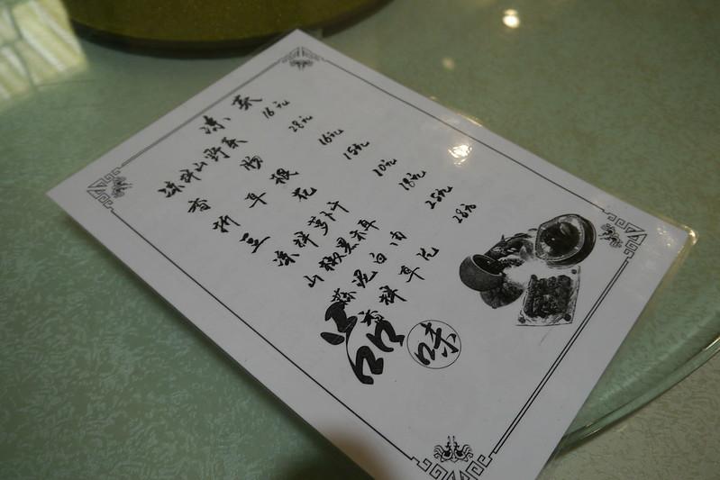 九凤瑶池 重庆