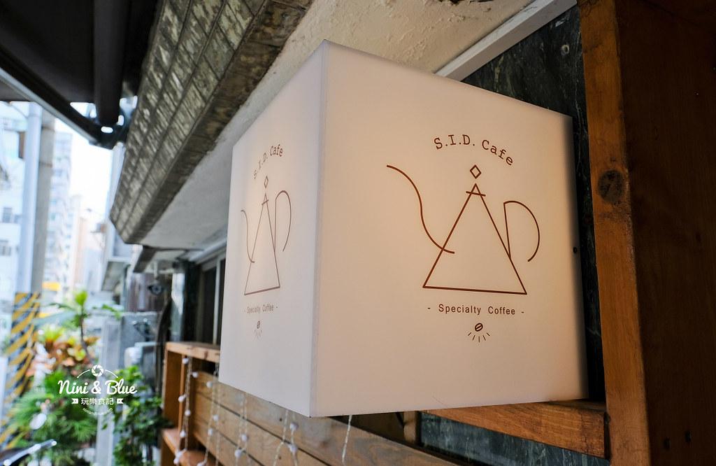 s.i.d cafe -精品咖啡18