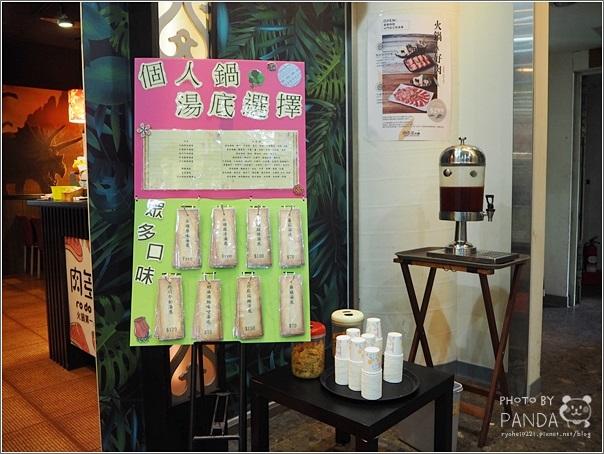肉多多火鍋-新竹竹科店 (8)