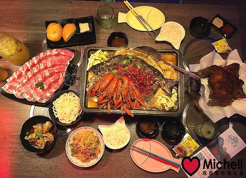 水貨 烤魚火鍋-新莊店