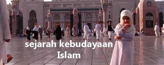 Materi Pelajaran Sejarah Kebudayaan Islam untuk TPQ