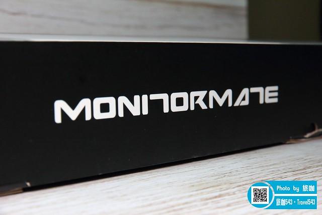 MONITORMATE ProBASE C