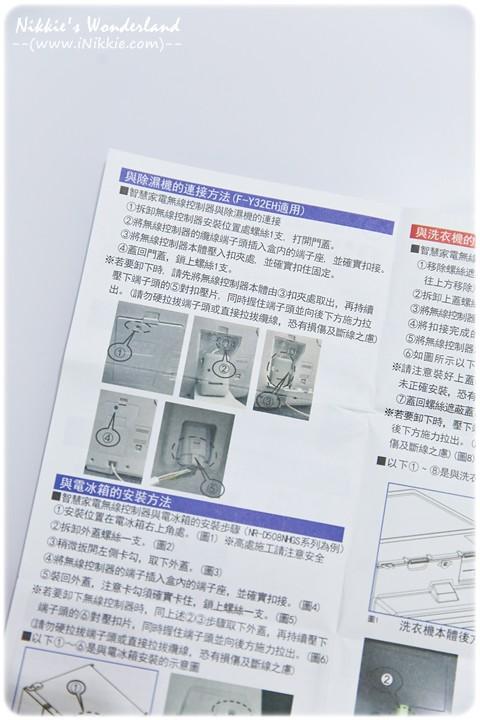 國際牌Panasonic 除濕機 F-Y32EH CZ-T006
