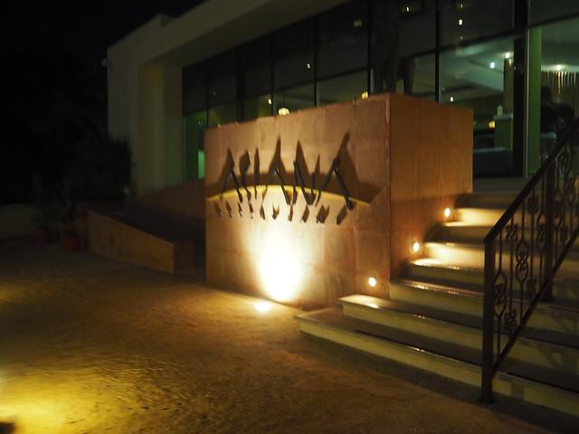 P1212303 ハイアットジラーラカンクンホテル Hyatt Zilara Cancun hotel ASIANA(アジアーナ) ひめごと