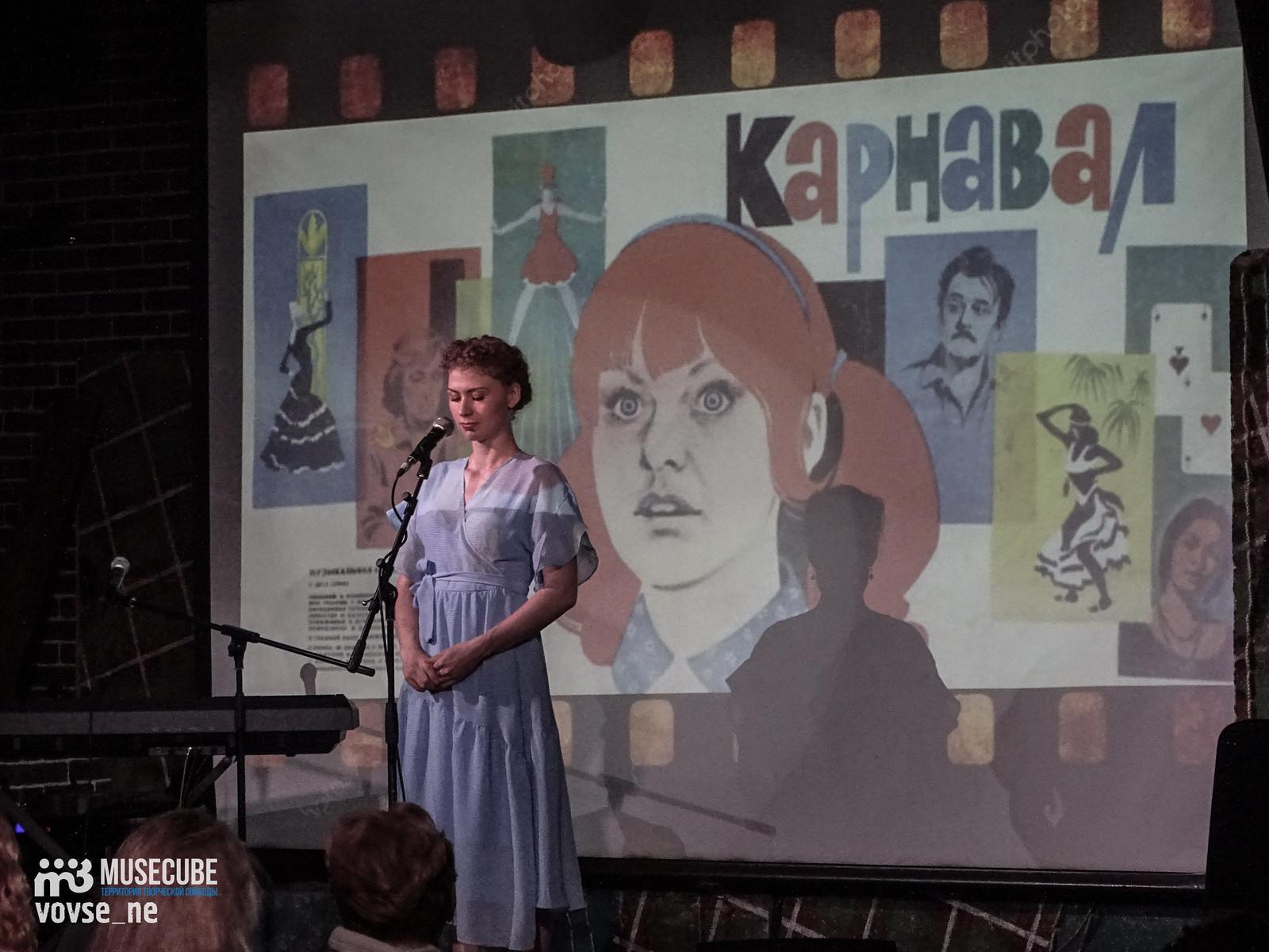 pesni_iz_sovetskih_kinofilmov_055