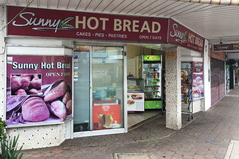 Sunny Hot Bread