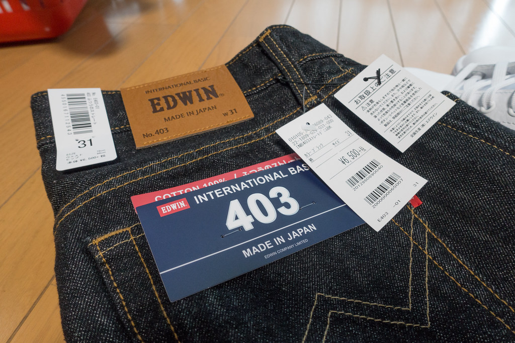 EDWIN 403