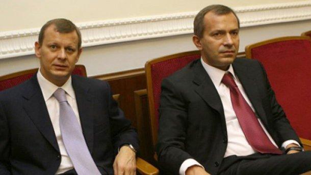Сергей и Андрей Клюевы