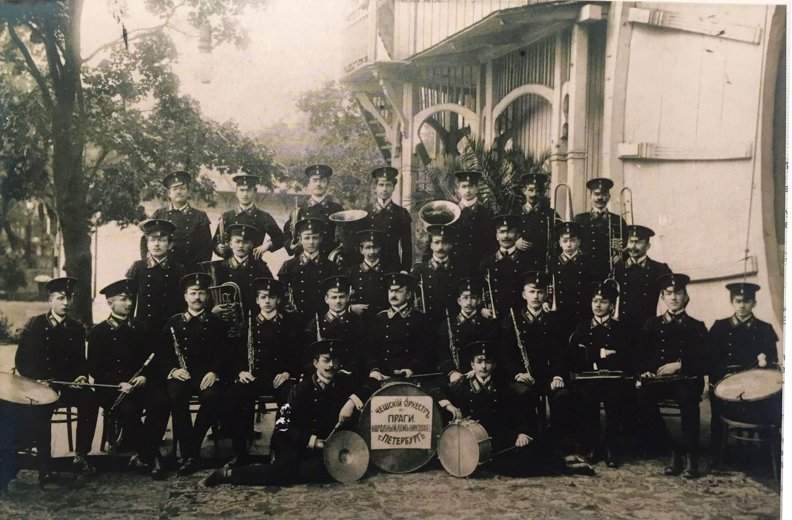 Чешский оркестр из Праги у летней сцены в саду Народного дома. 1913