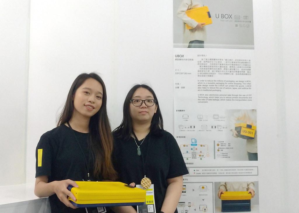 樹德科大生活產品設計系的黃馨瑩與盧雨柔設計出網路購物共享包裝箱。孫文臨攝