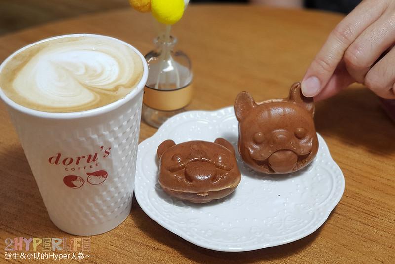 33887590258 09b0e48b28 c - 渼金日食 | 經過單純以為是咖啡廳~沒想到是日式平價咖哩專賣店!還有狗頭造型鬆餅也卡哇依~