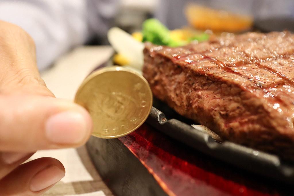 鬥炙原味炙燒牛排-中和店 (11)