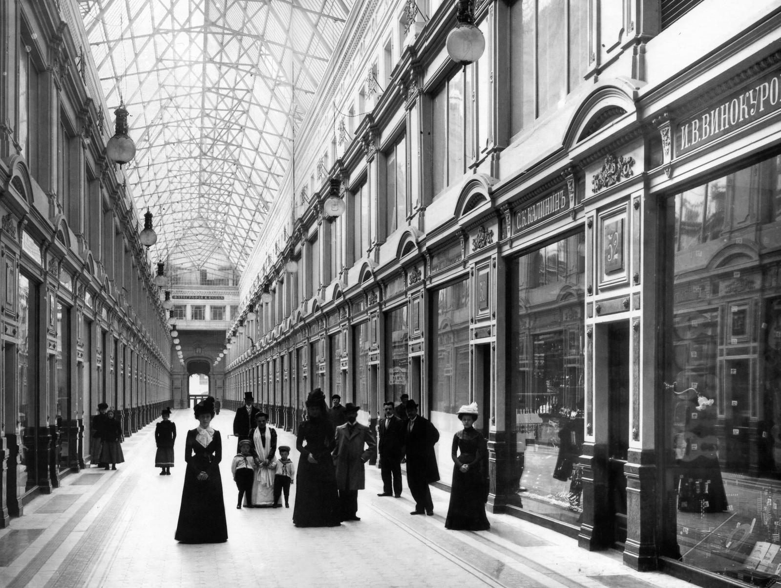 Внутренний вид Пассажа.Начало 1900-х