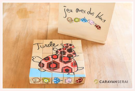 木のおもちゃ ミラン 積み木ブロック 動物の絵(カメ)