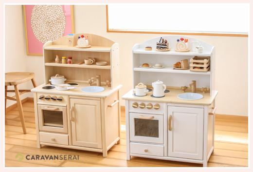 木のおもちゃ ミラン ままごと用キッチン 色はホワイトとナチュラルの2種類