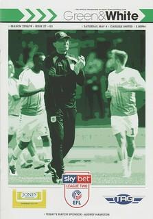 Yeovil V Carlisle United 4-5-19   by cumbriangroundhopper