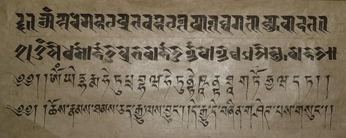 Tendrel Nyingpo - Essence of Dependent Origination dharani