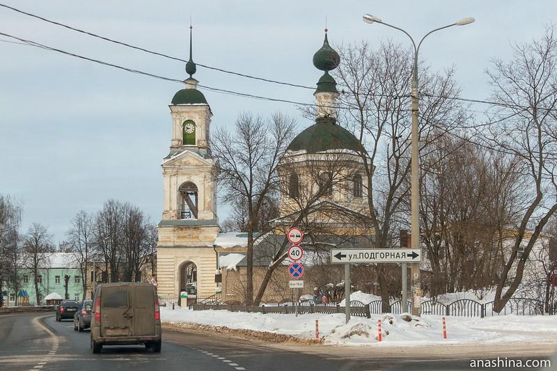 Храм святых апостолов Петра и Павла в Петровском
