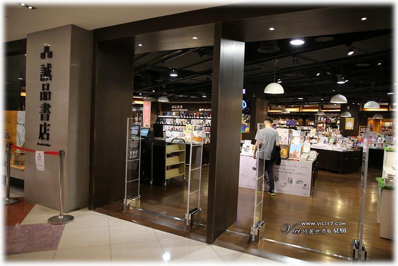 大江購物074