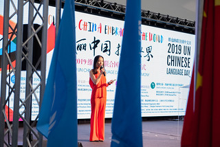 Chinese Language Day 2019