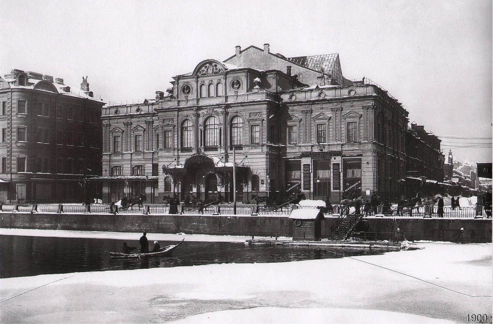 Театр А.С.Суворина