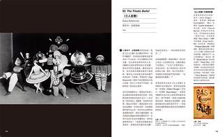 《包浩斯關鍵故事100》內文樣頁 07 | by 準建築人手札網站 Forgemind ArchiMedia