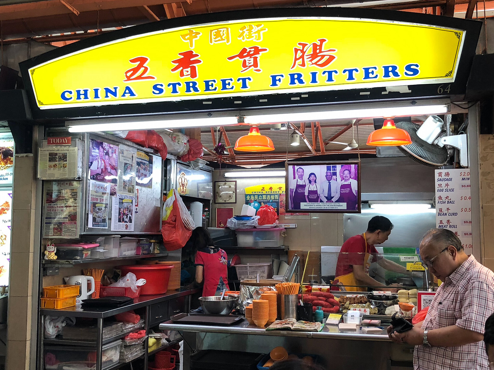 Maxwell Food Centre - China Street Fritters Store Front