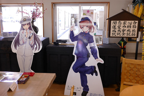 鬼怒川みやび(左)と大桑じゅり(右)