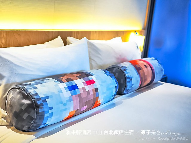 雅樂軒酒店 中山 台北飯店住宿 38
