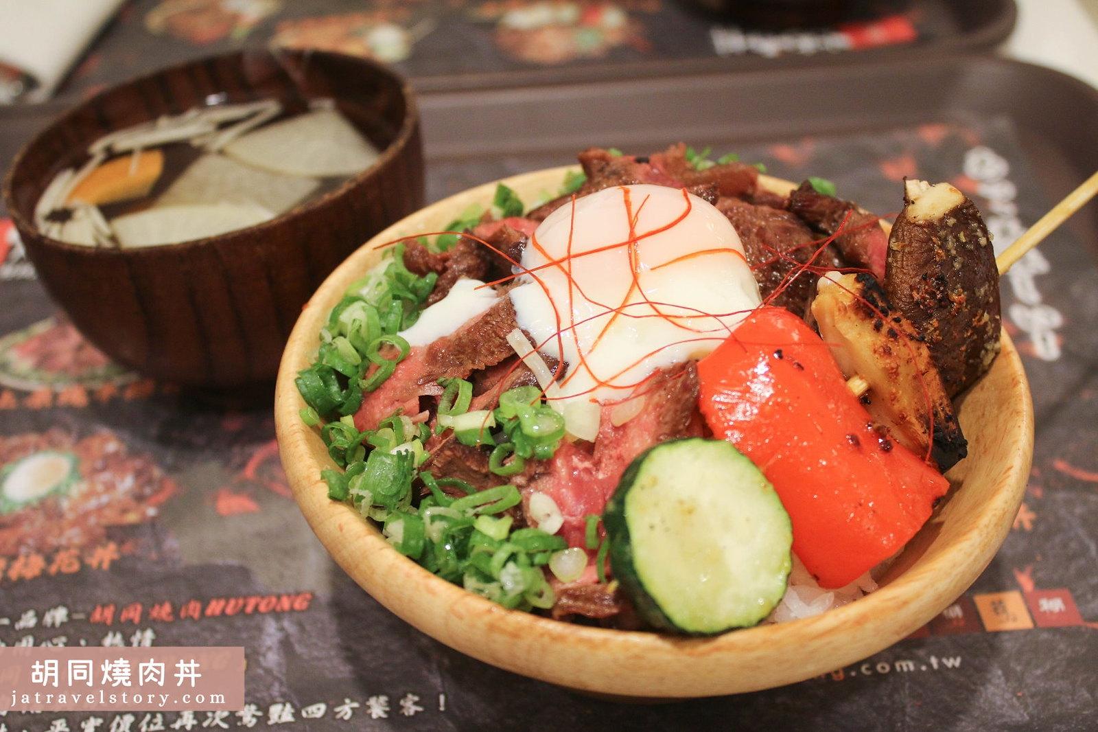 【台北美食】台北東區美食、東區聚餐餐廳懶人包 @J&A的旅行