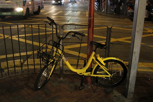 Ofo bike awaiting hire on Argyle Street, Mong Kok