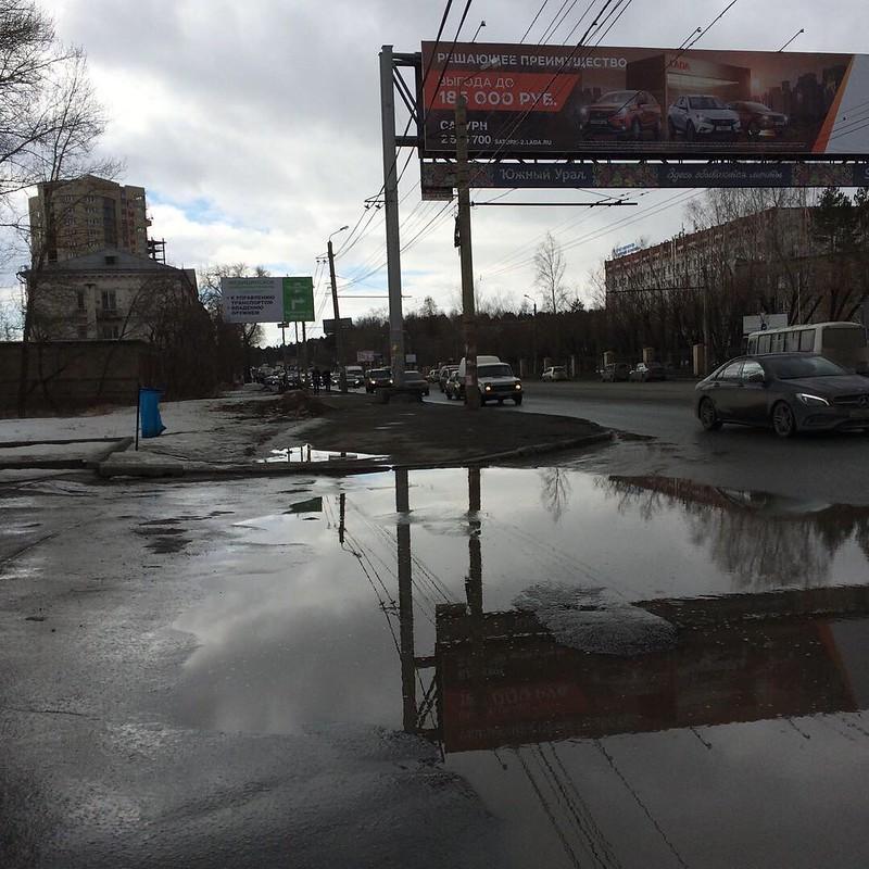 Чердачинский апрель