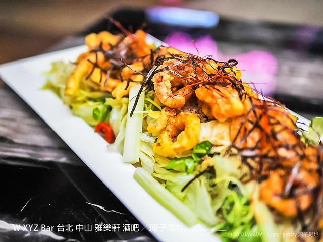 W XYZ Bar 台北 中山 雅樂軒 酒吧 10