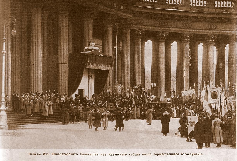 05. Отбытие императора из Казанского собора после торжественного богослужения