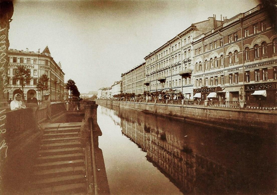 Екатерининский канал