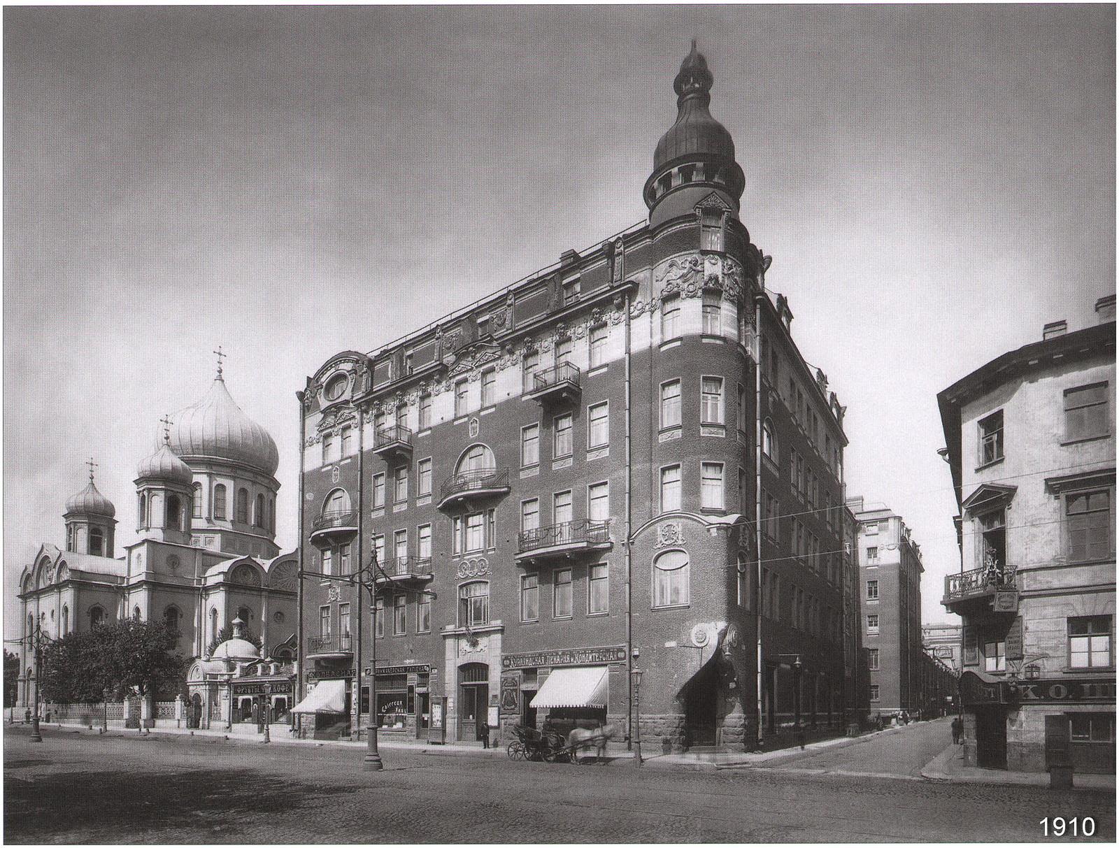 Введенский собор и доходный дом А. Н. Штальман