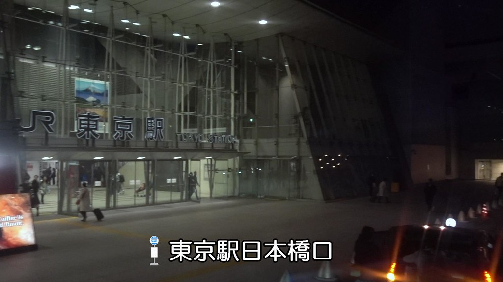 20190324_04_16東京駅