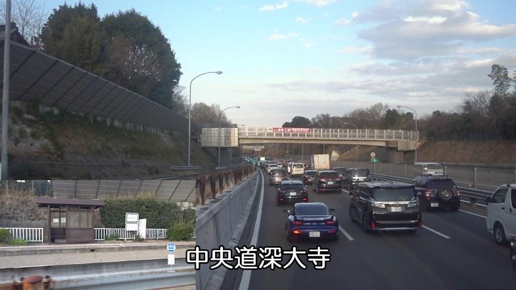 20190324_04_09中央道深大寺
