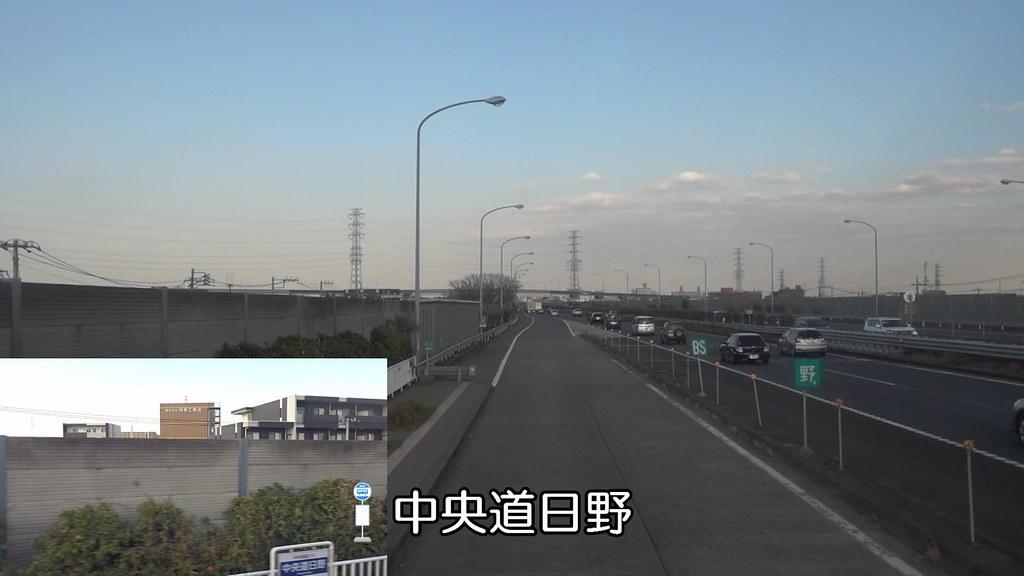 20190324_04_06中央道日野