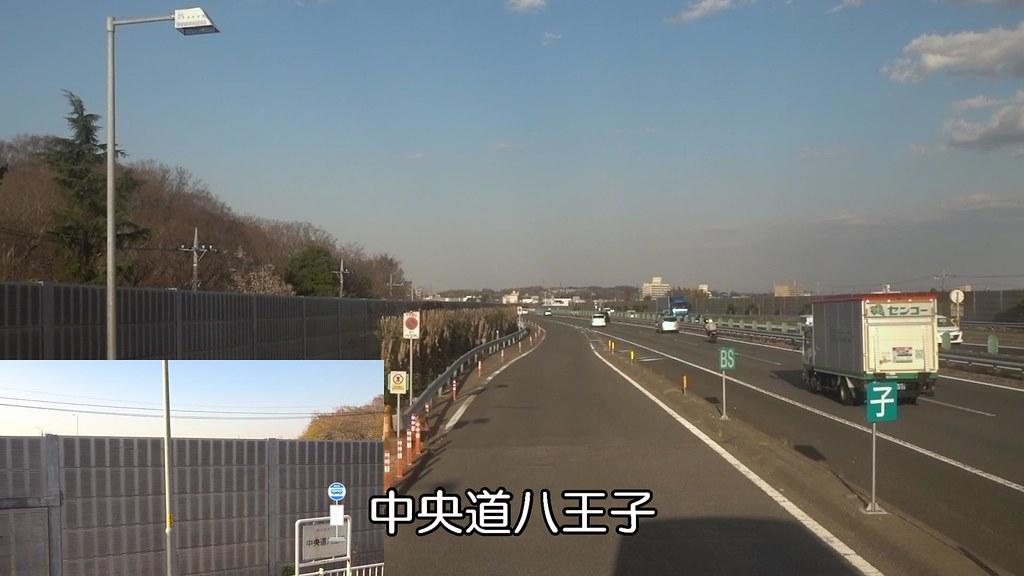 20190324_04_04中央道八王子
