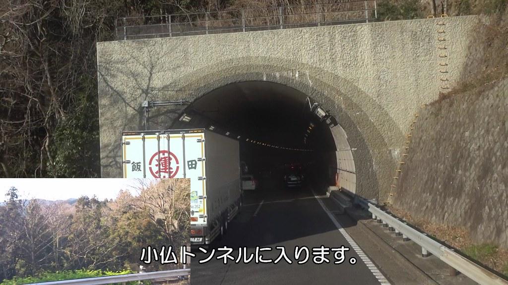 20190324_04_03小仏トンネル