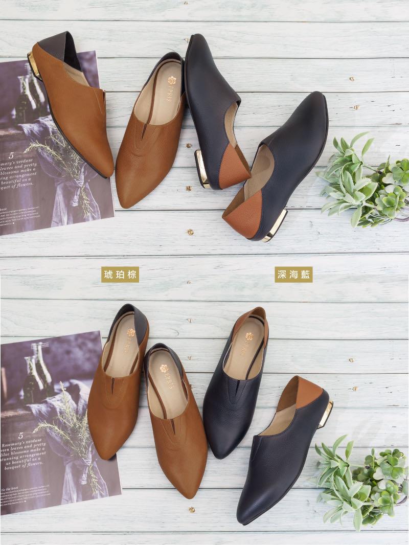 網購鞋子推薦