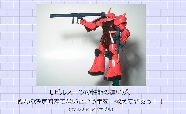 zaku_red