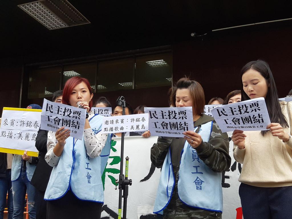 工會會員在勞動部前合唱《美麗島》,表達不畏長榮威權打壓的決心。(攝影:張智琦)
