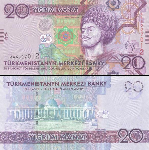 20 Manat Turkménsko 2009, P25