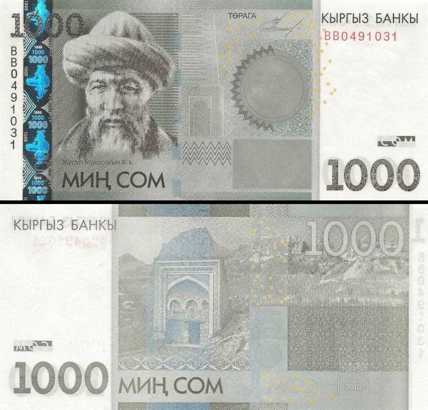 1000 Som Kirgizsko 2010, P29a