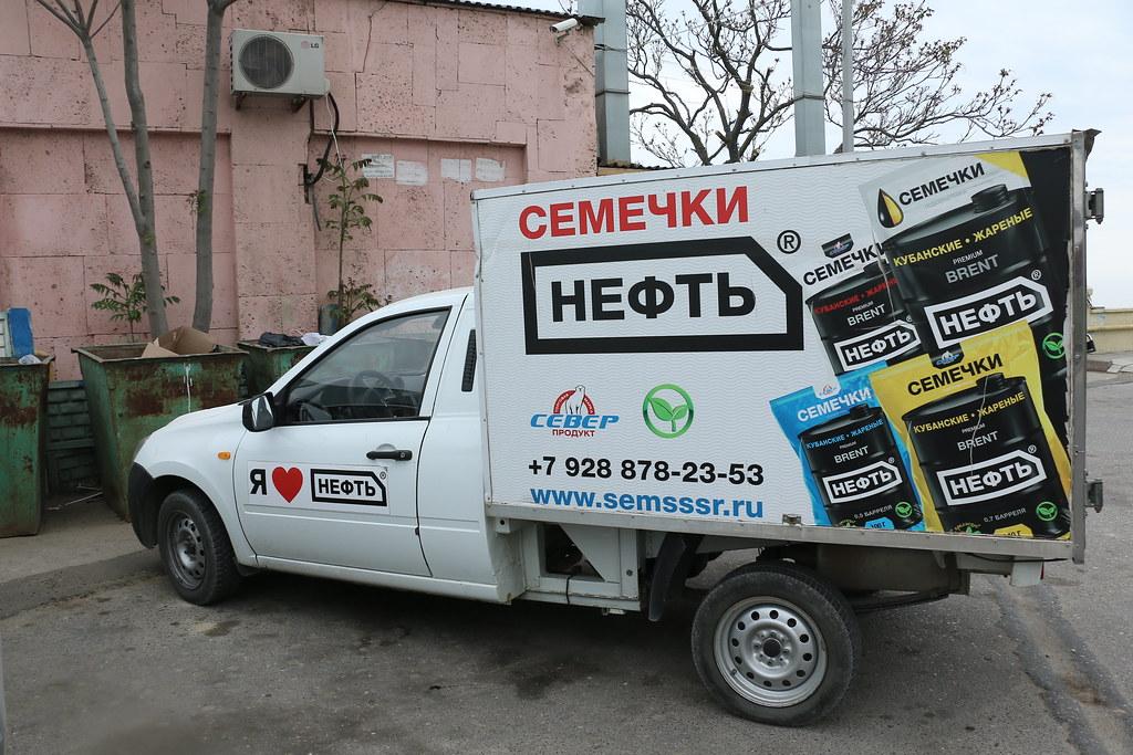 Makhachkala_ma19_258