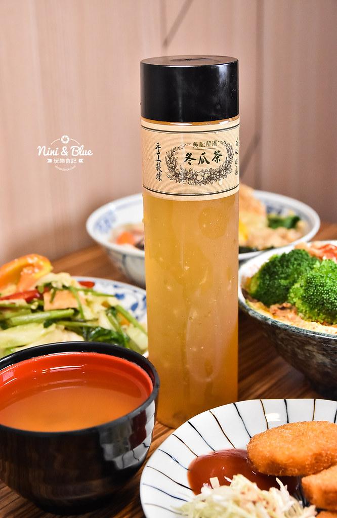 台中一中素食 滷菩提 中友素食 中國醫美食24