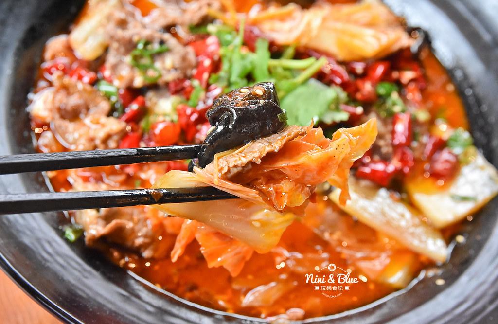 漁知香木桶魚 台中逢甲美食 麻辣烤魚 小龍蝦 水煮牛 四川烤魚29